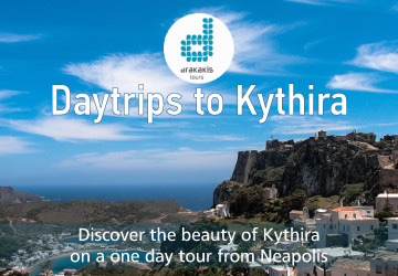 Daytrips to Kythira. Click here for more!