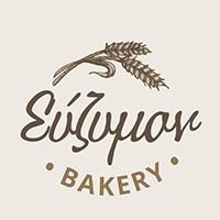 Εύζυμον - Αρτοποιείο
