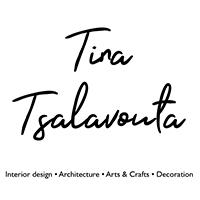 Τσαλαβούτα Τίνα - Αρχιτεκτονικές Υπηρεσίες